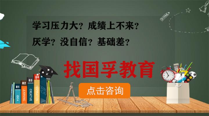 小学生语文中等生学习