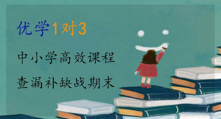 龙岗语文学科培训中心