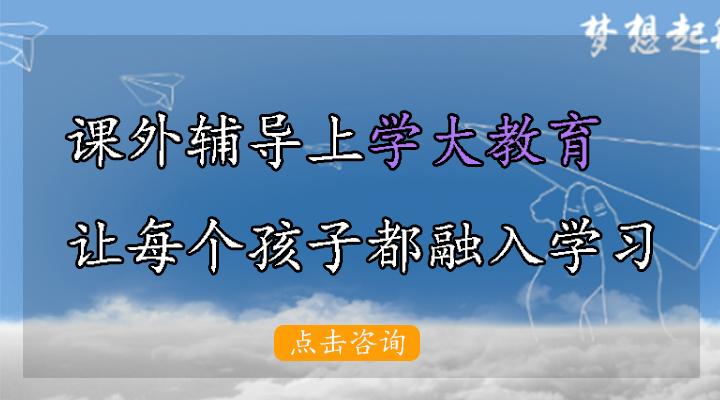 深圳中学物理辅导学校