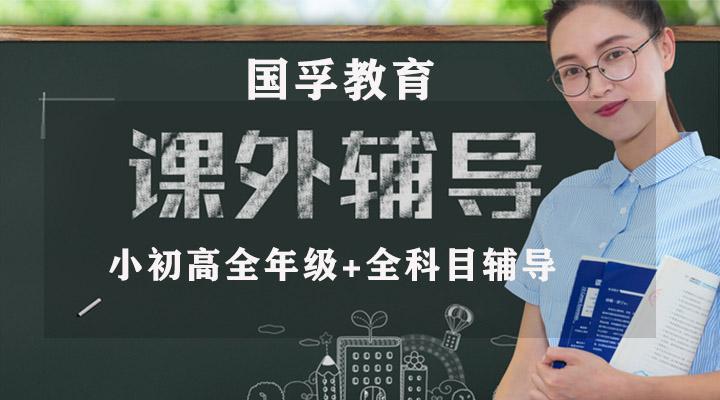 深圳初三语文补习中心