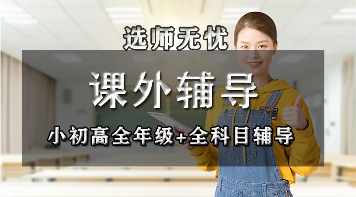 深圳语文中学培训班