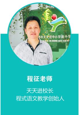 深圳初三复读学校费用